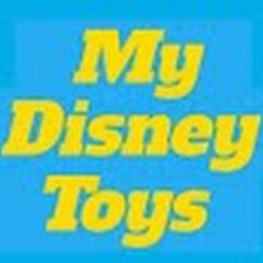 Nadeen Toys Tv