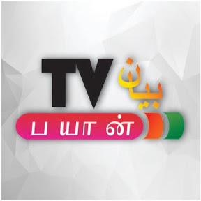 Bayan TV