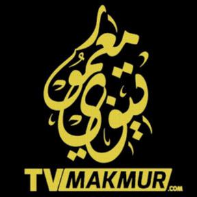 TVMakmur
