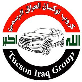 كروب توكسان العراق الرسمي