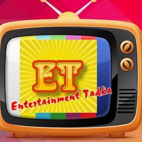 Entertainment Tadka Hindi
