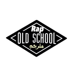 مترجم rap/old school