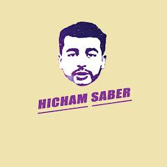 Hicham SABER هشام صابر
