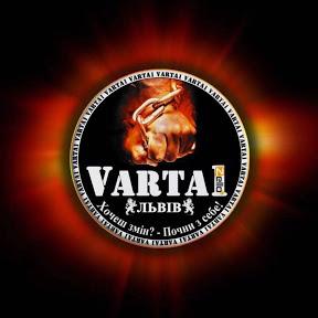 VARTA1