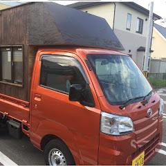 軽トラハウスチャンネル