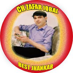 Best Jhankar