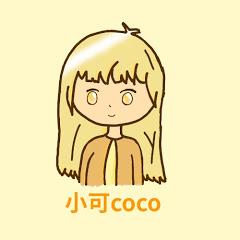 小可coco