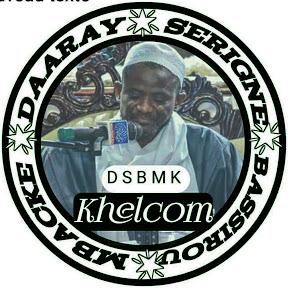 Daaray Serigne Bassirou Mbacké Khelcom