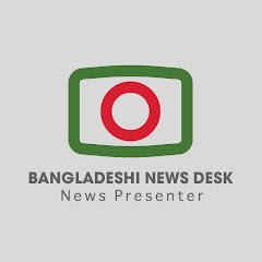 Bangladeshi News Desk