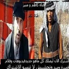 عباس و جعفر