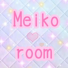 Meiko room