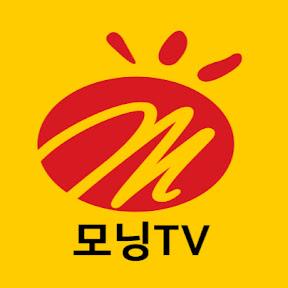 모닝티비MORNING TV