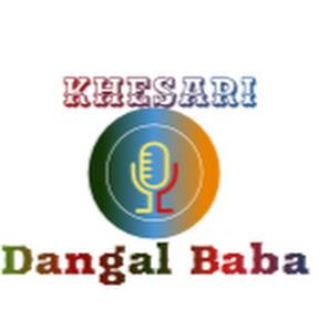 Khesari Dangal Baba