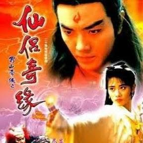 เพลงดังหนังจีน Channel