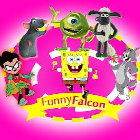 الصقر المضحك Funny Falcon