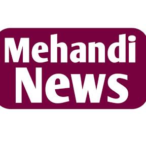 Mehandi News Bhojpuri