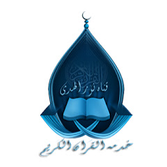 قناة نور الهدى