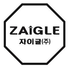 자이글 Zaigle