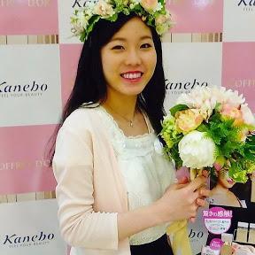 Chika Oshiro