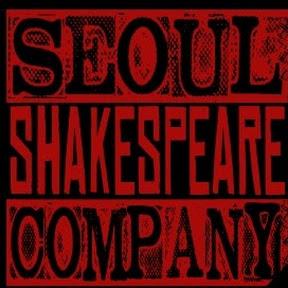 Seoul Shakespeare