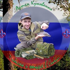 Рыбалка и отдых в Сибири