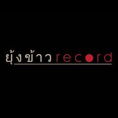 Yoongkao Record