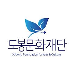 도봉문화재단