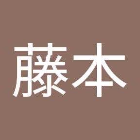 藤本加代子