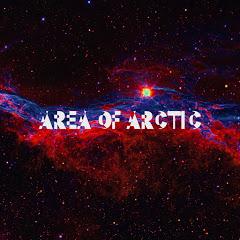 아틱 Arctic