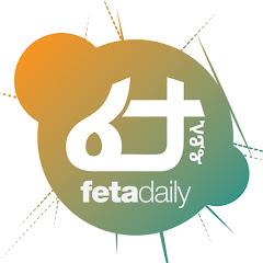 Feta Daily