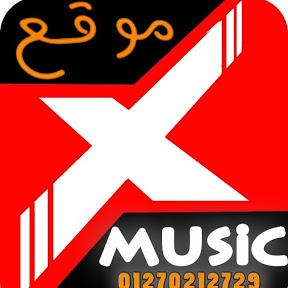 xmusic مهرجانات