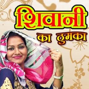 Shivani Ka Thumka
