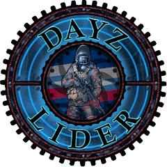 DayZ LIDER