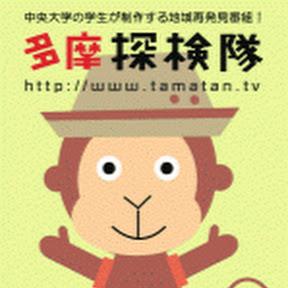 TamatanArchives