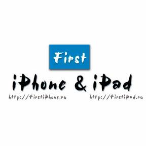 Гид в мир iPhone и iPad