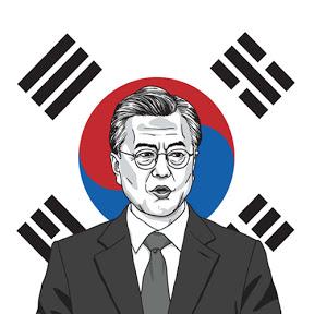 韓国マガジン