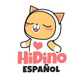 HiDino Canciones Para Niños