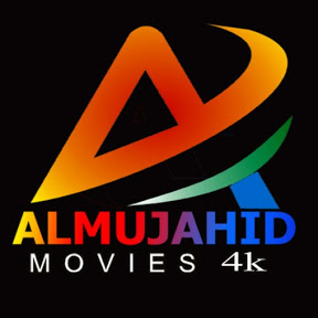 Almujahid Production