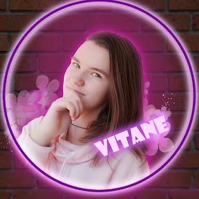 Vitane и детские мультфильмы