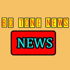 bd tone news