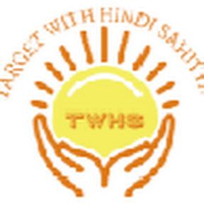 TARGET WITH HINDI SAHITYA