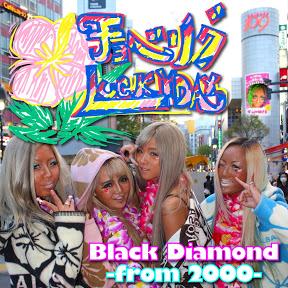 Black Diamond / GANGURO CAFE