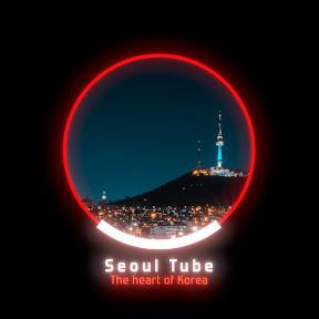 Seoul Tube . STP