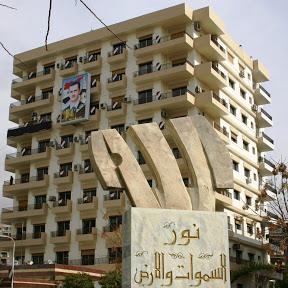 وزارة الأوقاف السورية