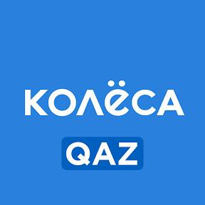 QAZ Kolesa KZ