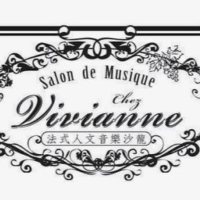 Vivianne Salon歷年學生成長作品影片