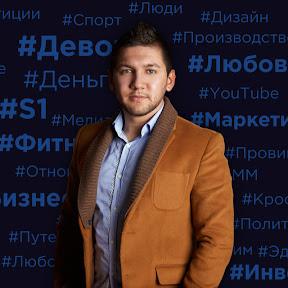 Самат Назиров