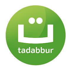 Tadabbur Daily