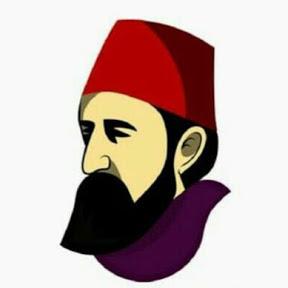 Ottoman Lad