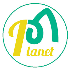 Vine Planet